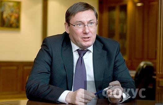 Луценко не исключил, что выйдет на новый Майдан