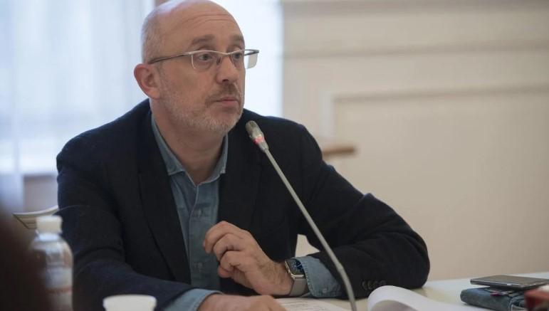 Создание Консультативного совета по Донбассу потеряло актуальность, – Ре...