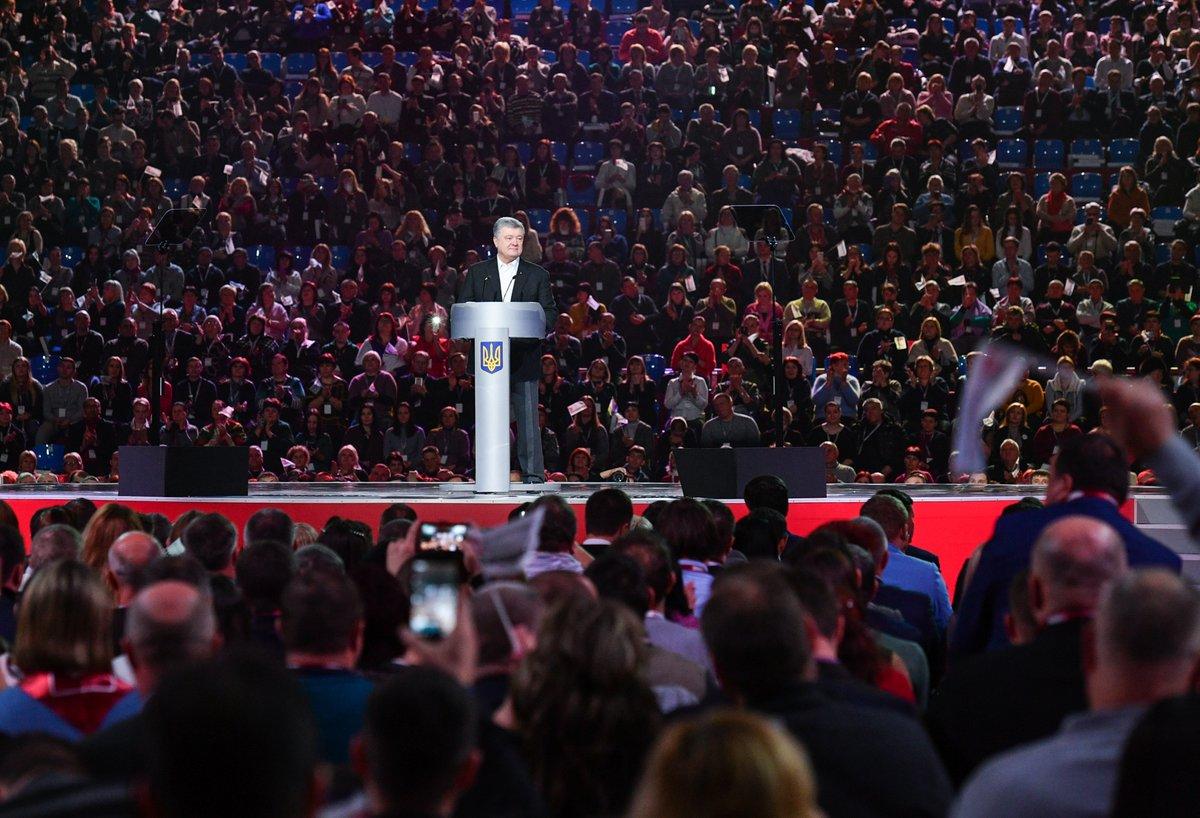 """Порошенко назвал """"слугами Кремля"""" депутатов, голосовавших против изменен..."""