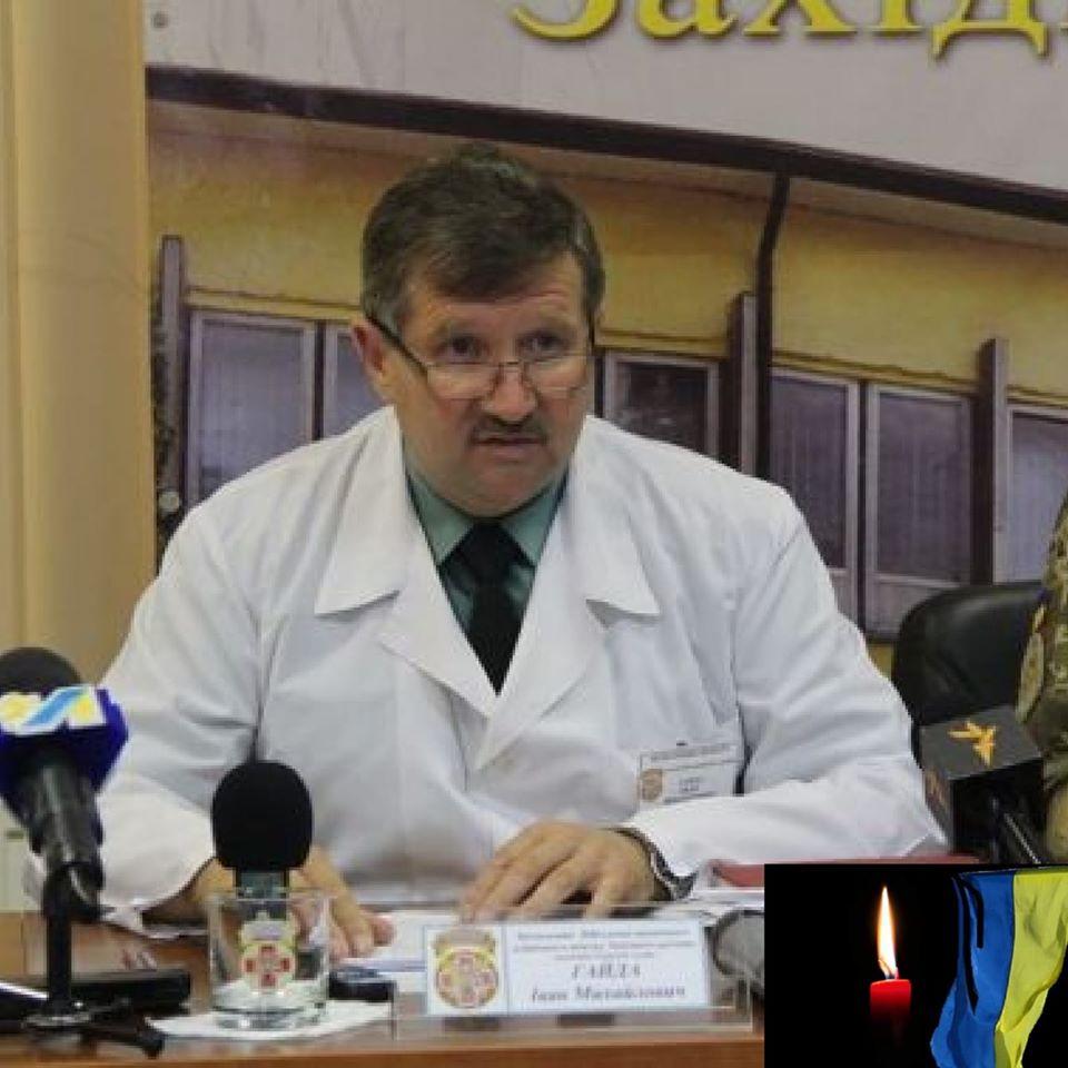 Начальник Львовского военного госпиталя умер от СOVID-19,  – Садовый