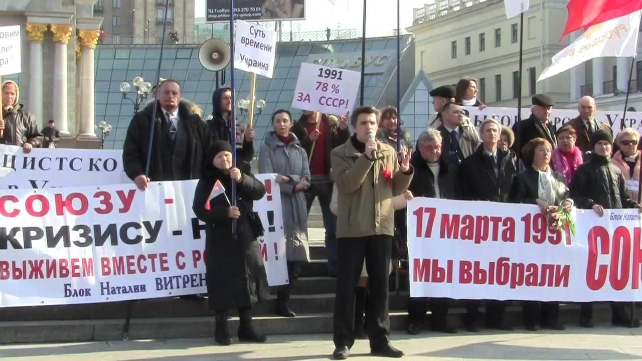 Треть украинцев по-прежнему ностальгируют по СССР,  – опрос КМИС