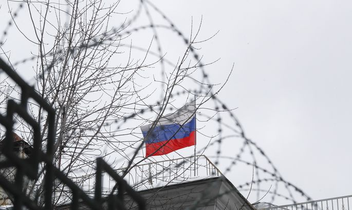 "Трамп на год продлил ""крымские"" санкции против РФ"
