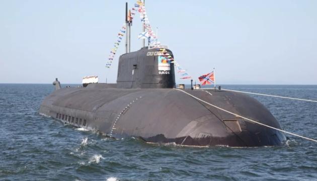 Российская подлодка всплыла у берегов Аляски. Американцы готовы предоста...