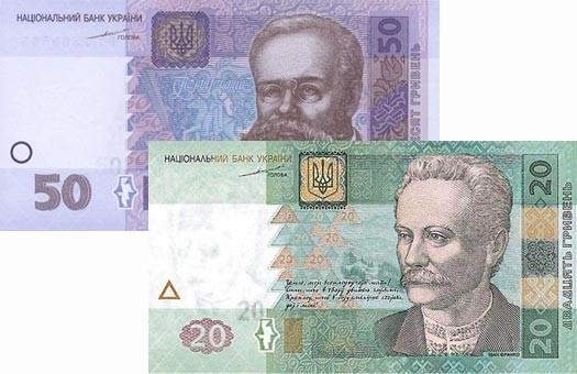 Наибольшая опасность для гривни - 4-й транш МВФ, - Найман