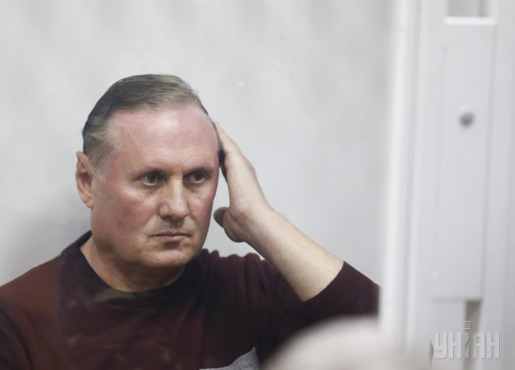 Суд заменил Ефремову домашний арест на самую мягкую меру пресечения,  –...