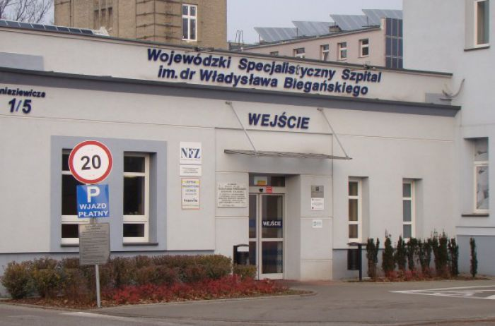 Коронавирус: первый случай заражения зафиксирован в Польше