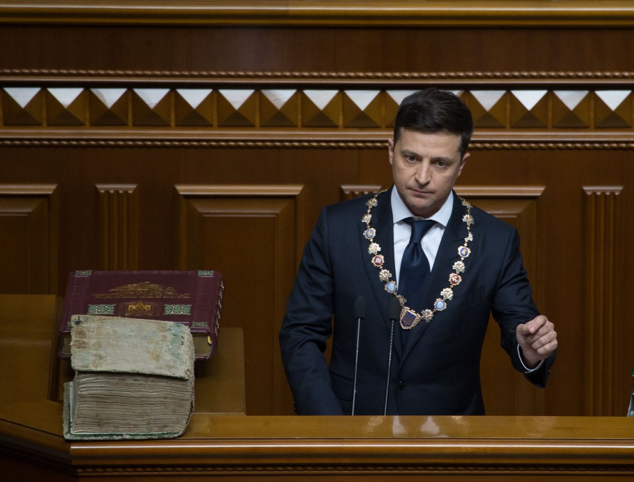 В Молдове объяснили отсутствие премьер-министра на инаугурации Зеленског...