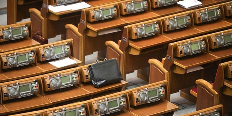 За три года 188 депутатов пропустили больше 50% голосований в Раде, - КИ...