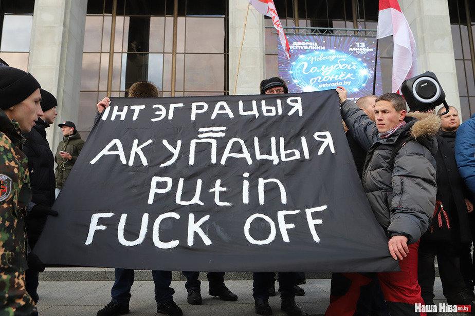 Протесты против интеграции с Россией проходят в Минске - Цензор.НЕТ 419