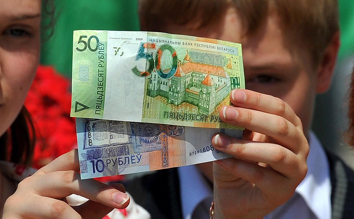 У Беларуси и России расхождения по поводу введения единой валюты