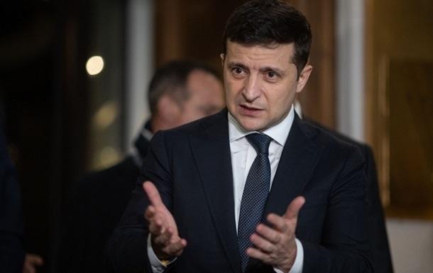 Зеленский продал недвижимость на 13,5 млн гривен