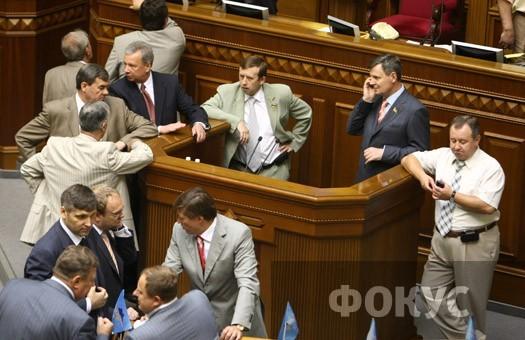 Депутаты созвали внеочередное заседание Рады