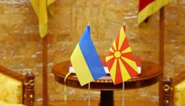 Безвиз между Украиной и Северной Македонией вступил в силу