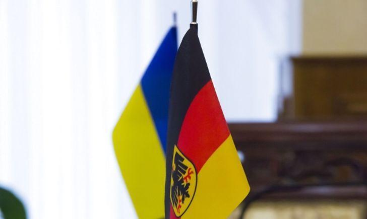 Германия за 5 лет выделила Украине 1,4 млрд евро, – СМИ