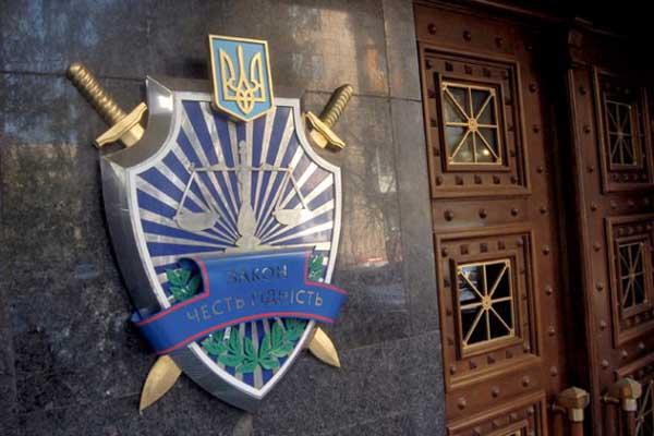 В ГПУ взялись за розданную Табачником недвижимость