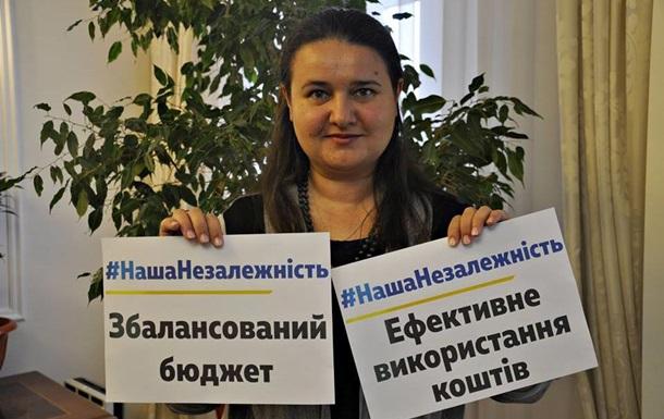 Маркарова представит проект госбюджета 20 сентября
