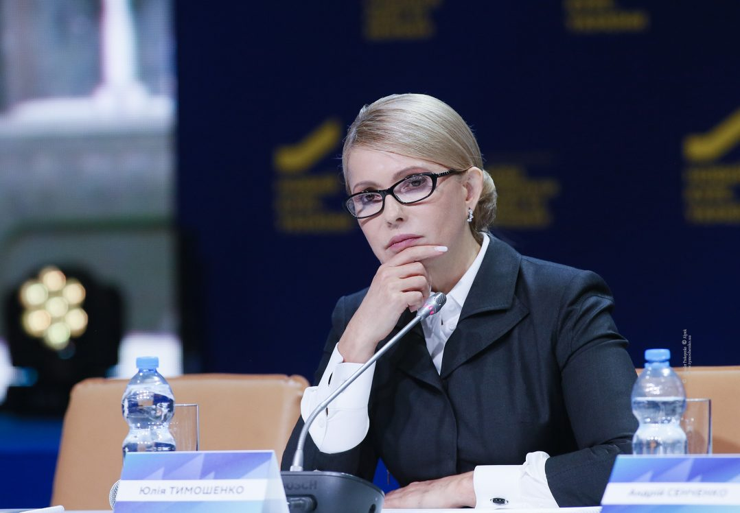 Тимошенко и Зеленский в АП обсудили выборы и реформы