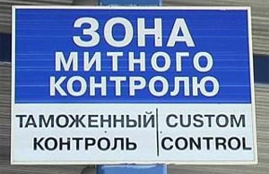 В Украину не пропустили гуманитарный груз из Польши