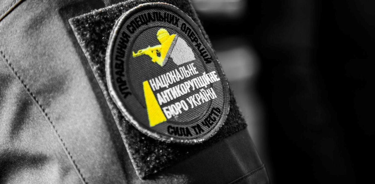 СБУ задержала агента НАБУ по подозрению в провоцировании на взятку замгл...