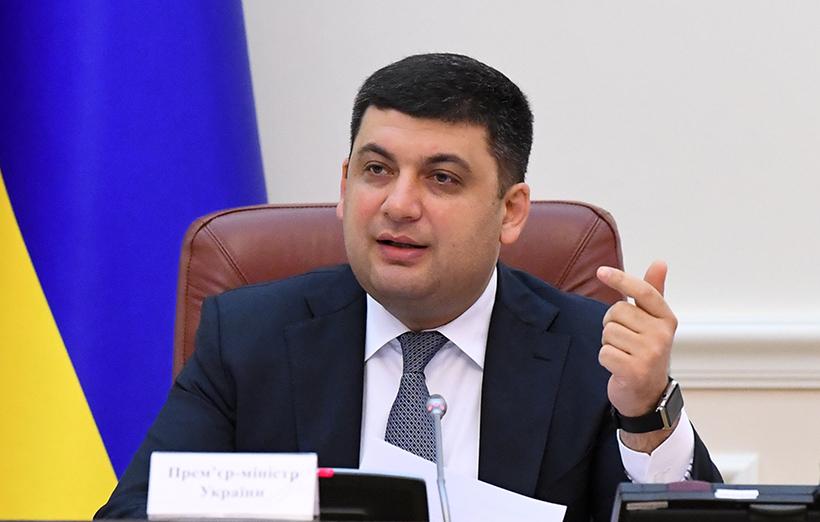 Гройсман отказался подписывать контракт с Коболевым