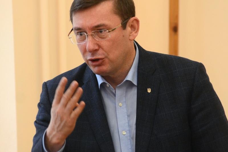 Луценко ликвидировал Департамент спецрасследований ГПУ и создал Управлен...