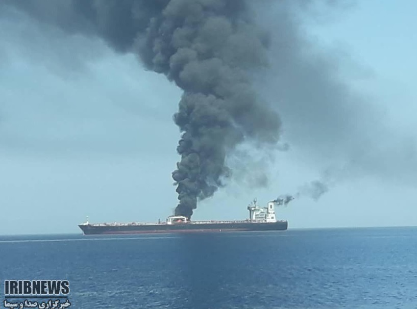 США обнародовали доказательства причастности Ирана к взрыву танкеров