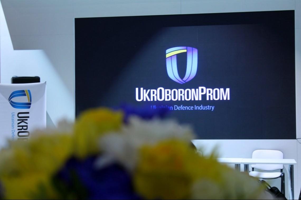 """ГБР проводит обыски в """"Укроборонпроме"""" по делу НБУ"""
