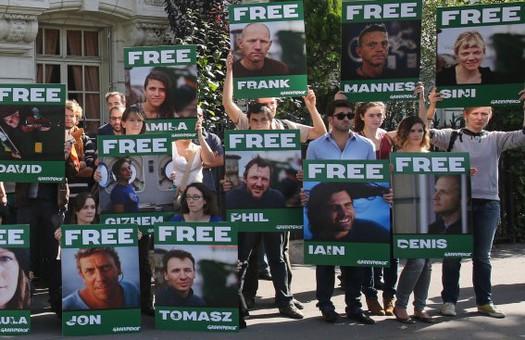 Голландия подала в суд на Россию, вступившись за Greenpeace