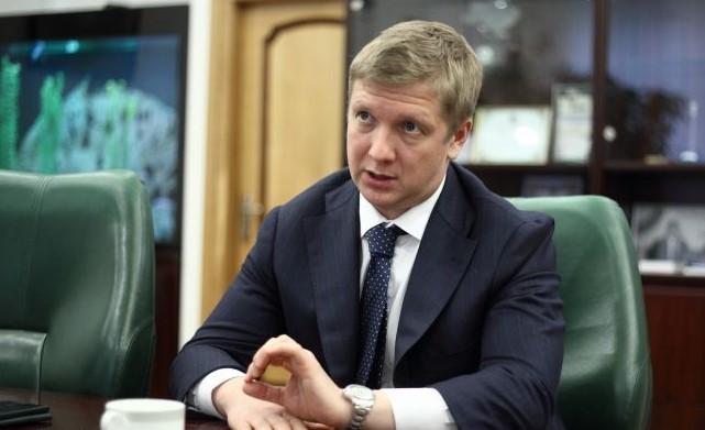 """Коболев советовался с инвесторами по выходу """"Нафтогаза"""" на IPO"""
