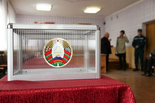 Беларусь не пригласила на выборы российских наблюдателей