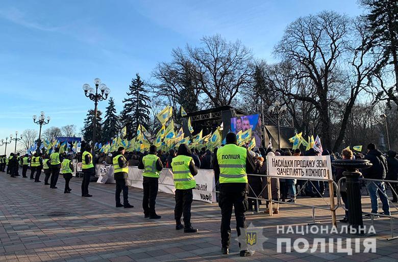 Столкновения возле Рады: Полиция открыла уголовное производство