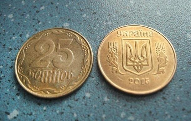 Нацбанк вывел из обращения 25-копеечную монету и старые банкноты