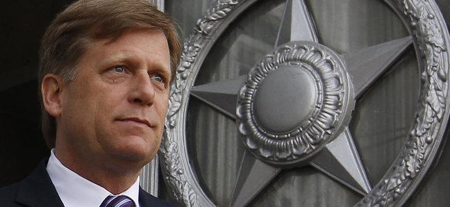 Россия пытается обрушить экономику Украины, - экс-посол США в РФ