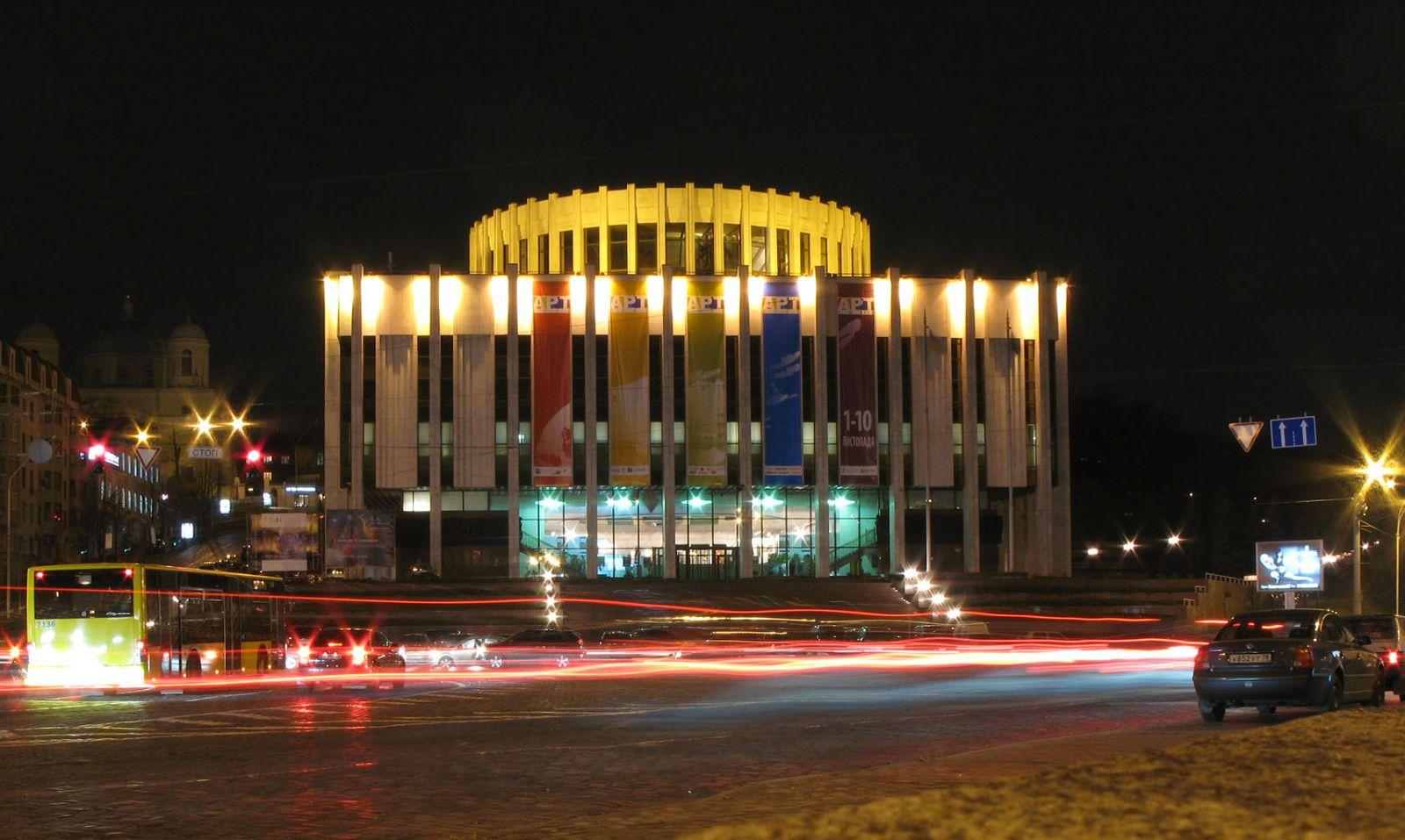 В Украинском доме разместятся 500 сотрудников Офиса президента Зеленског...