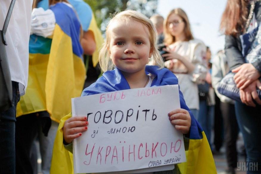 Две трети опрошенных граждан выступают за украинский как единственный го...