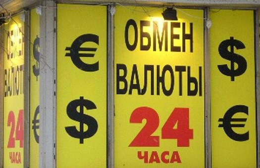 Курс доллара снизился на 4 копейки