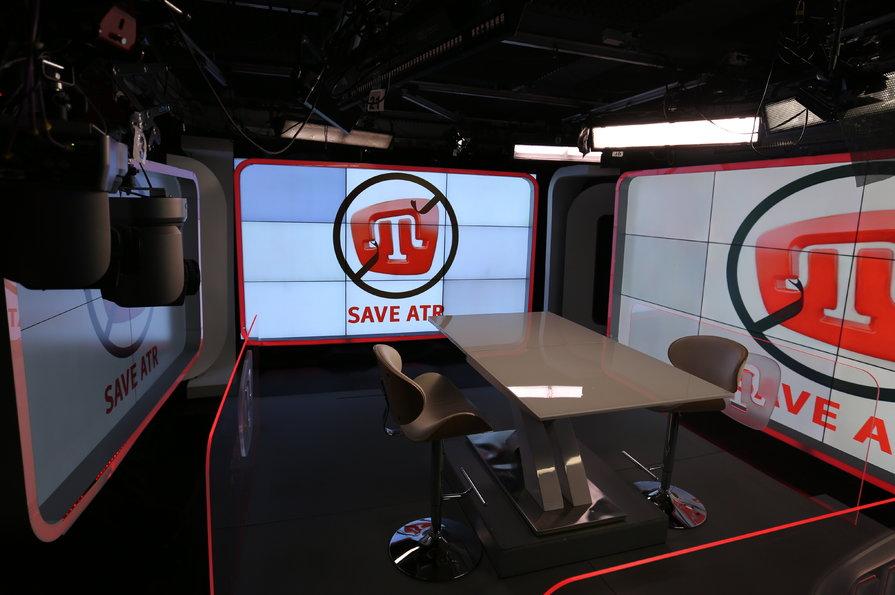 Крымскотатарский телеканал ATR перестал получать деньги из госбюджета