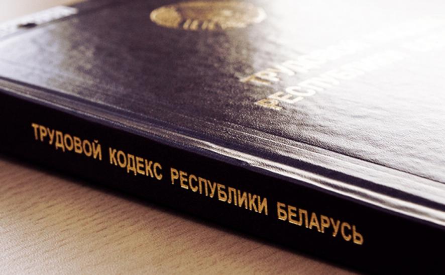 Генпрокуратура Беларуси считает участие в политических забастовках прогу...