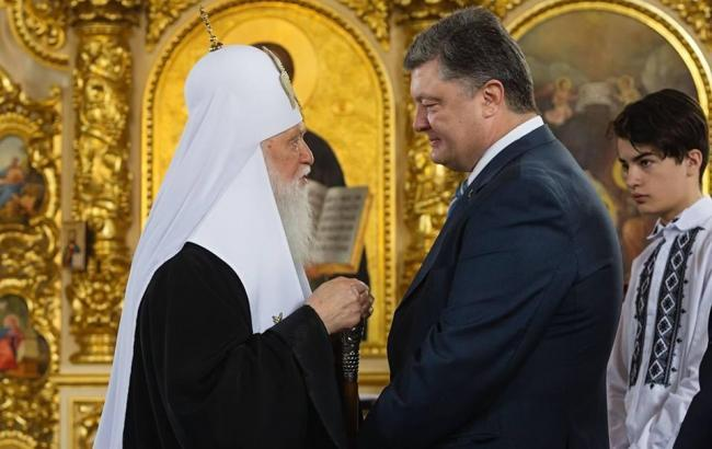 ГБР открыло дело против Порошенко о Томосе по заявлению Филарета, – СМИ