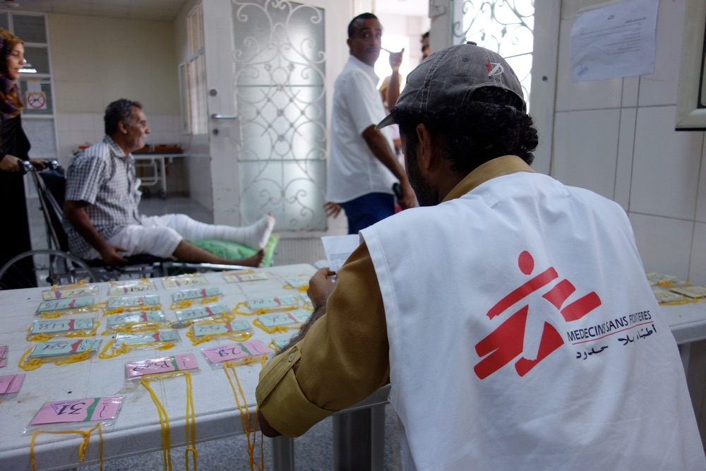 """""""Врачи без границ"""" эвакуируют своих сотрудников из Йемена"""