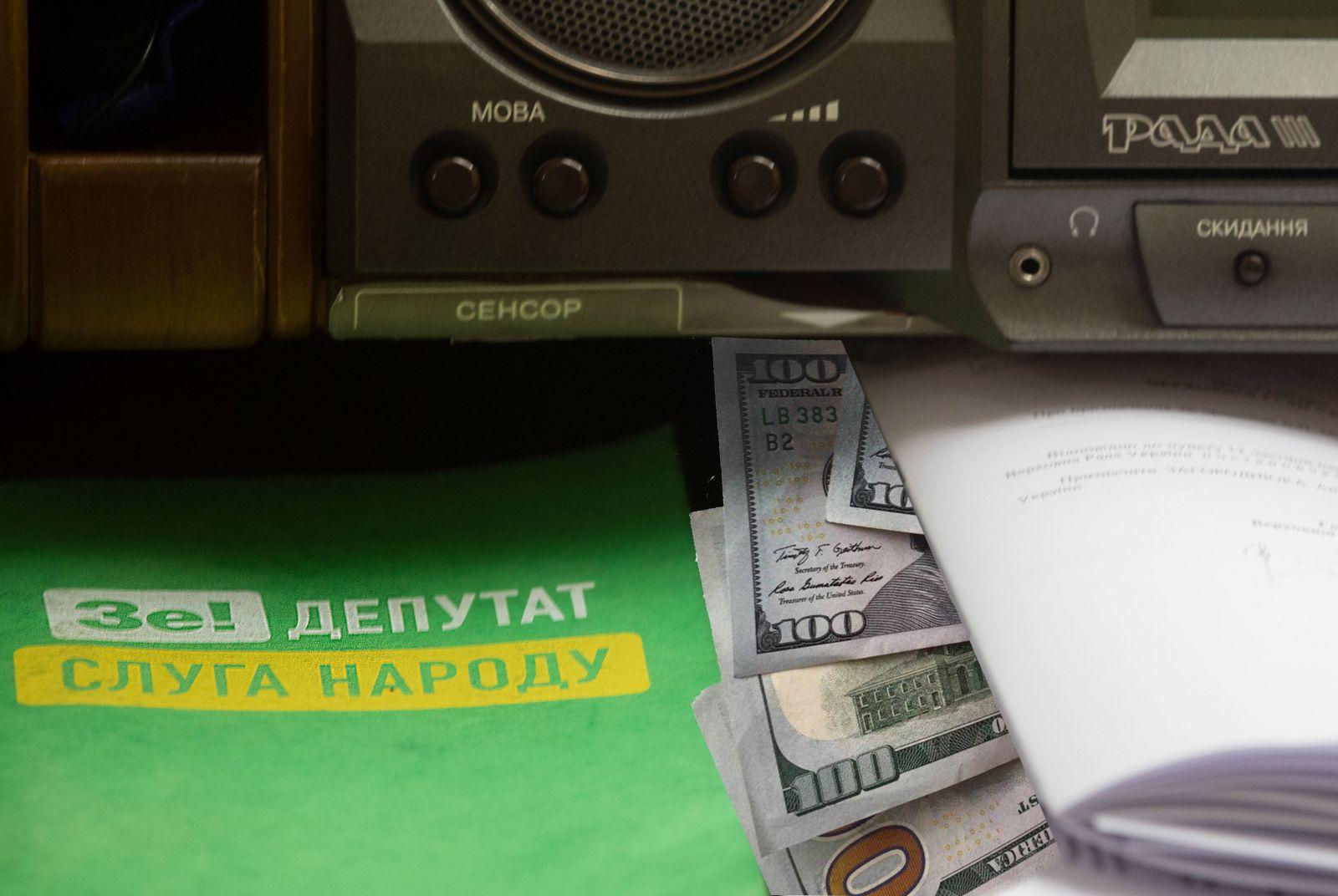 """Скандал о """"взяточничестве"""" в СН: САП открыла уголовное дело, Дубинский п..."""