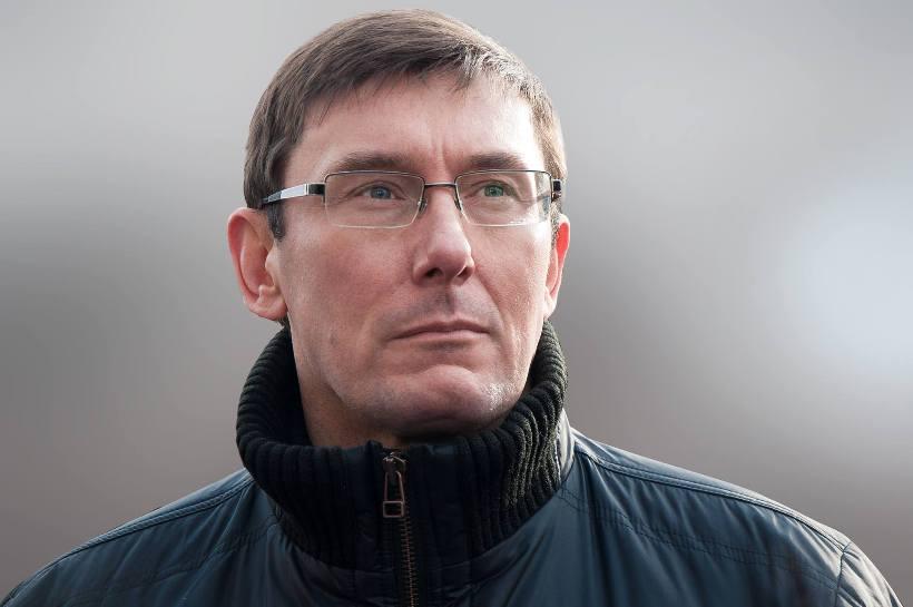 Конфликт между НАБУ и ГПУ будет расследовать СБУ, – Луценко
