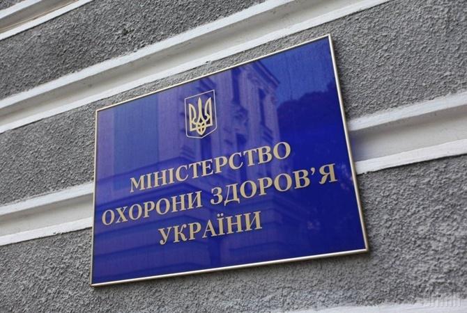 ГБР проводит обыски в ведомстве Ульяны Супрун