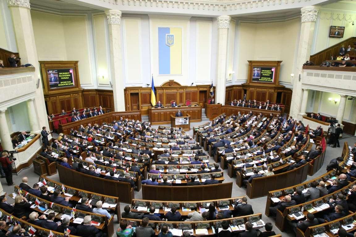 Выборы в Раду. В Украине стартовала избирательная кампания