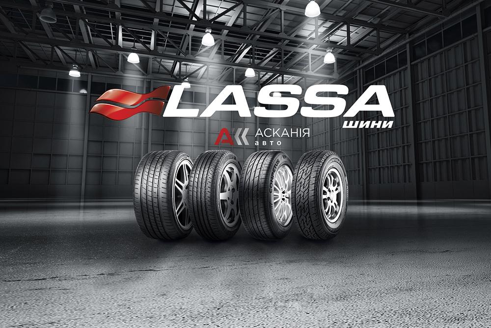 Lassa Tires виходить на провідні позиції ринку України