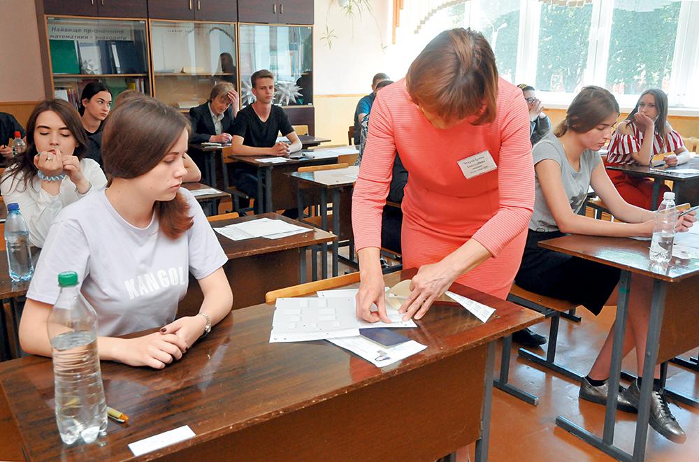 Неточные науки. Почему украинские школьники не знают математику