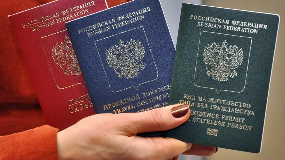 В России хотят ввести бессрочный вид на жительство для иностранцев