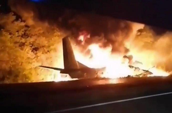 В Минобороны рассказали, когда семьи погибших в авиакатастрофе курсантов...
