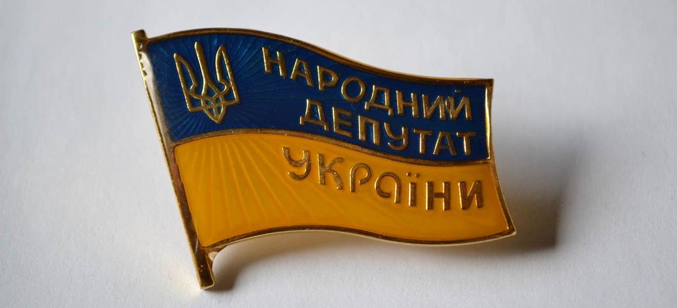 ЦИК потратил почти 2 миллиона гривен на нагрудные значки для депутатов