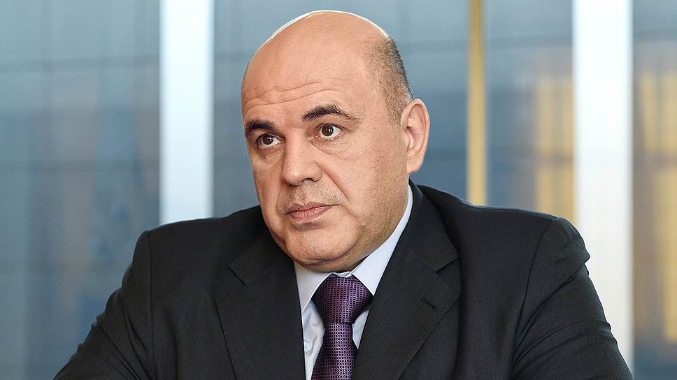 Путин назначил Мишустина премьер-министром России